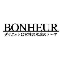 痩身・小顔・ファスティング専門店 BONHEUR-ボヌール-