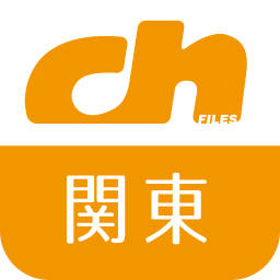ch FILES関東版